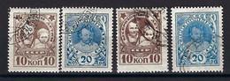⭐ Russie - YT N° 359 à 362 - Oblitéré - 1926 / 1927 ⭐ - Used Stamps