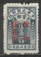 China (Northeastern Provinces) 1948. Scott #J9 (MH) Postage Due - Nordostchina 1946-48