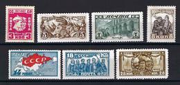 ⭐ Russie - YT N° 385 à 391 * - Neuf Avec Charnière - 1927 ⭐ - Nuevos