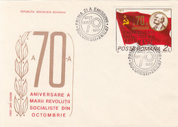 FAMOUS PEOPLE, LENIN, GREAT OCTOBER REVOLUTION, COVER FDC, 1987, ROMANIA - Lenin