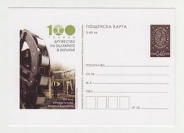 Bulgaria Bulgarian 2014 Postal Stationery Card PSC Watermill (12689) - Postcards
