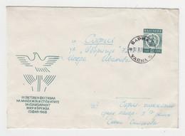 Bulgaria 1968 Cover Postal Stationery PSE Youth Peace Festival SOFIA Used (1923) - Covers