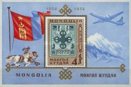 MONGOLIA1974 Airmail - The 50th Anniversary Of First Mongolian Stamps - BLOCK - Francobolli Su Francobolli