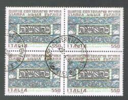 ITALIA  REPUBBLICA - CAT.UNIF.1844 -  1988 BIBBIA EBRAICA       IN QUARTINA  USATA (°) - Blocchi & Foglietti