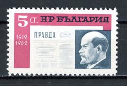 Bulgarie   Y&T   1136   XX    ---    MNH  --  Parfait état. - Ungebraucht