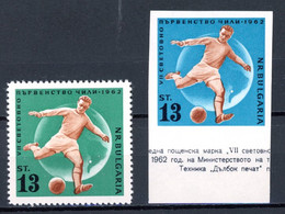 Bulgarie   Y&T   1138 - 1139   XX    ---    MNH  --  Parfait état. - Ungebraucht