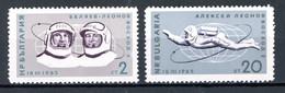 Bulgarie   Y&T   1326 - 1327   XX    ---    MNH  --  Parfait état. - Ungebraucht