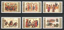 Bulgarie   Y&T   1695 - 1700   XX    ---    MNH  --  Parfait état. - Ungebraucht