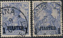 Levant, Bureaux Allemands 1900. ~ YT 13 (par 2) - 1 Pi. / 20 P. Reischpost - Otros - Asia