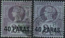 Levant, Bureaux Anglais 1887. ~ YT 5 (par 2) - 40 Pa / 2½ Victoria - Otros - Asia