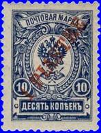 Levant, Bureaux Russes 1910. ~ YT 163* - 1 Pi.  / 10 K. TP Russe De 1909 Surchargé - Otros - Asia