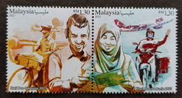 Malaysia World Post Day 2021 Postman Vehicle Bicycle Motorcycle Airplane Mail Delivery Postal Mask (stamp) MNH - Malasia (1964-...)