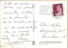 MATASELLOS  1979   ESTAFETA  MOVIL  MANGA DEL MAR MENOR - 1971-80 Storia Postale
