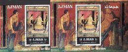 Wandgmälde Museum Pompeii 1972 Ajman 2047+Block 442 O 17€ Villa Frauen Mit Kinder M/s Painting S/s Art Bloc Sheet Bf VAE - Musei