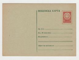 Bulgaria Bulgarian 1960s Unused Postal Stationery Card 12st. PSC (17569) - Postcards