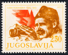 Optics Binocular Telescope 1980 Yugoslavia Communist Partisan Communist Soldier SAVA KOVACEVIC WW2 War - Red Star - MNH - Fisica