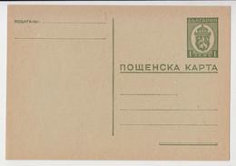Bulgaria Bulgarian 1940s Unused Postal Stationery Cards 1lv. PSC (17580) - Postcards