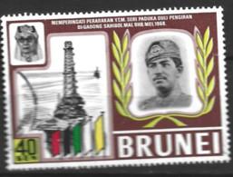 Brunei    1969  SG 170  40sen Fine Used - Brunei (...-1984)