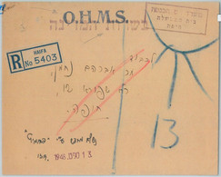 74983 - ISRAEL - POSTAL HISTORY:  OHMS Postmark On  REGISTERED  COVER  1948 - Covers & Documents