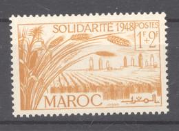 Maroc  :  Yv   271  ** - Ongebruikt
