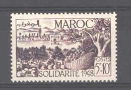 Maroc  :  Yv   274  ** - Ongebruikt