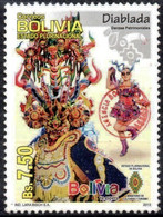 Bolivia 2018 **  CEFIBOL 2398 (2013 #2212) Heritage Dances: Diablada, Authorized By The Bolivian Post Office. Known 100 - Bolivia