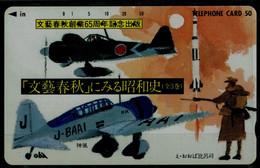 JAPAN 1993 PHONECARD AVIATION  WW 2 USED VF!! - Aerei