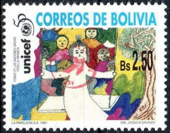 Bolivia 2018 **  CEFIBOL 2300  (1997 #1619) UNICEF: Children's Rights, Authorized By The Bolivian Post Office. 100 Known - Bolivia