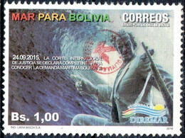 Bolivia 2018 **  CEFIBOL 2302  (2017 #2291) Sea For Bolivia: Giant Wave, Authorized For Bolivian Post Office. 160 Known - Bolivia