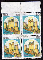 ITALIA REPUBBLICA ITALY REPUBLIC 1980 1990 CASTELLI CASTLE CASTELLO ROCCA DI CALASCIO LIRE 50 QUARTINA BLOCK MNH - 1981-90:  Nuovi