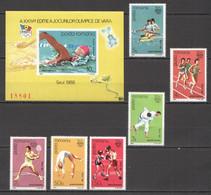 RM335 IMPERF,PEPF 1988 ROMANIA OLYMPIC GAMES SEOUL SET+BL243 MICHEL 29,6 EU MNH - Zomer 1988: Seoel
