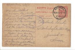 29001 - Entier Postal Egypte Cachet Alexandria 13.07.1917  Pour Zürich + Cachet Censure N° 13 - 1915-1921 British Protectorate