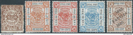 CINA - CHINA,Local Post: Shanghai,1890 - 1893 Coat Of Arms,Mint - Unused Stamps