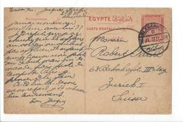 29005 - Entier Postal Egypte Cachet Alexandria 31.07.1917  Pour Zürich - 1915-1921 British Protectorate