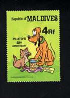 1365992104 1982 SCOTT 950 (XX) POSTFRIS MINT NEVER HINGED EINWANDFREI  - PLUTO AND CAT - Maldive (1965-...)