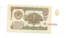 *russia 1 Rouble  1961  222  Unc - Russia