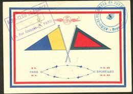 Lettre EIPA 30. No 6c + Belgique PA 2 + VS, Sur Carte Aéropostale Paris-Bruxelles-Paris N°0197. - TB - Zonder Classificatie