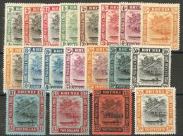 * BRUNEI. Nos 13, 14, 23 à 31, 33 à 38, 39 Specimen, 72. - TB - Brunei (...-1984)