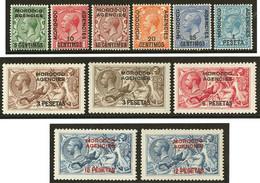 * Bureaux Anglais. Nos 38 à 44a, 45, 46, 46a. - TB - Morocco Agencies / Tangier (...-1958)