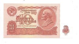 *russia 10 Roubles  1961  233  Unc - Russia
