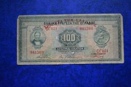 GREECE  100 DRACH 1927 GOOD - Grecia