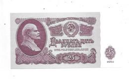 *russia 25 Roubles  1961  234b  Unc - Russia