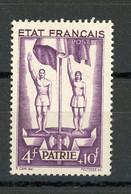 FRANCE - SECOURS NATIONAL - N° Yvert 579** - Nuevos