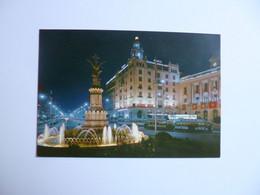 ZARAGOZA  -  Plaza De Espana  -  Aspecto Noturno    -   ESPANA   -  ESPAGNE - Zaragoza