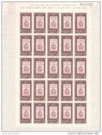 España Nº 2076 En Pliego De 25 Sellos - 1971-80 Nuovi
