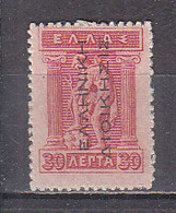 P5596 - GRECE GREECE Yv N°211 * - Ongebruikt