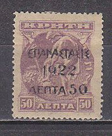 P5601 - GRECE GREECE Yv N°291 * - Ongebruikt