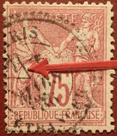 R1311/1047 - SAGE TYPE I N°71 ►►► CàD Perlé Avec Section De Levée / PARIS ETRANGER / 5 MARS 1886 - 1876-1878 Sage (Typ I)