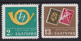 Bulgaria 1969, Stamp-on-stamp, Minr 1900-1901, MNH - Ungebraucht