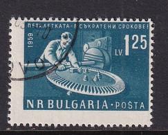 Bulgaria 1961, Minr 1236, Vfu - Gebraucht